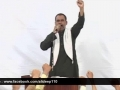 Haihath Min Az Zillah - Ali Deep Rizvi - At Urwatul Usqa 2013 - Urdu
