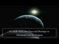 Duaa Maarij *breath-taking recitation* Arabic sub English