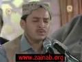 Na pooch mera Hussain kia hai - Urdu