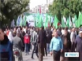 [07 Mar 2014] Gazans rally against outlawing Hamas in Egypt - English
