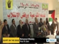 [07 Mar 2014] Anti coup alliance to PGCC Stop endorsing Egypt govt - English