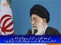 صحیفہ نور   Roze awwal se jari Amriki sazishain aaj tuk nakam   Supreme Leader Ali Khamenei - Urdu