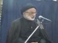 [06] Islam & Tension Free Life - 20th Rabi-us-Sani 1435 A.H - Moulana Syed Mohammed Askari - Urdu