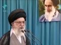 [09 Aug 13] Sermons on Eid ul Fitr - Sayed Ali Khamenei - [English]