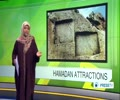 [11 Mar 2014] Iranian province of Hamadan has over 200 historical, cultural sites - English