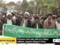 [16 Mar 2014] Pakistani protesters slam talks with pro-Taliban militants, targeted killing of Shias - English