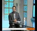 [14 Mar 2014] Farizah Hajj | فریضہ حج - Rahe Nijat | راہ نجات Urdu