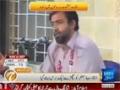 [Media Watch] Dawn News Report Shaheed Ustad Sibte Jaffer - Urdu