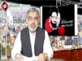 [Zavia | زاویہ] Political Analysis Program - H.I Murtaza Zaidi - 18 Mar 2014 - Urdu