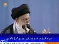 صحیفہ نور | Aurat Gher ki Khadmah nahi bulkeh Phool o Khushbu hai | Supreme Leader Khamenei - Urdu