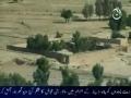 Tribal Agency of Pakistan- Mohmand & Bajur Agency- 2 of 4  Urdu
