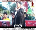 [Media Watch] MWM Protest On Press Culb, Karachi - 20 Mar 2014 - Maulana Baqir Zaidi - Urdu
