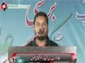 [Barsi Shaheed Dr. Muhammad Ali Naqvi] Trana : Br. Ather - Jaffare Tayyar, Malir - Urdu