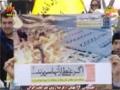 Footage from Iran on the Islamic Revolution Anniversary - Farsi
