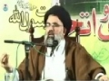 **MUST WATCH** [Clip] Millat k liye Rahber Moazam ka nihayat aham paigham - Ustad Syed Jawwad Naqvi - Urdu