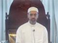 Br. Khalil Jaffer I The Significance of Fatima Al Zahra (as) I Wiladat of Fatima Al Zahraa (A.s) - Engli