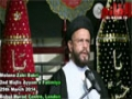 [02] Ayaam e Fatimiyah | Molana Zaki Bakri - 25 Mar 2014 - Babul Murad Centre, London - Urdu