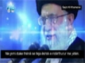 Feja është e ndërthurur me jetën - Sejid Ali Khamenei - Farsi sub Albanian
