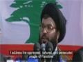 Nasrallah Infuriates israel: israel Weaker than a Spider Web - Arabic sub English