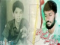 {01} [Short Documentary] Shaheed Dr. Muhammad Ali Naqvi - Urdu