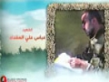 Hezbollah | Those Who Are Close - The Wills Of The Martyrs 54 |