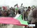 [30 Mar 2014] Gazan youths mark Land Day - English