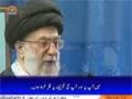 صحیفہ نور | Rehbar Inqalab ka Misri awam ko Khitab | Supreme Leader Khamenei - Urdu