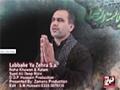 {06} [ایامِ فاطمیہ   Ayame Fatimiyah 2014] Labbaik Ya Zahra (S.A) - Br. Ali Deep - Urdu