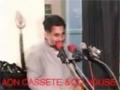 Shahadat Hazrat Fatimah (as) Recited By H.I Hasan Zafar - Urdu