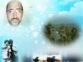 Must Watch: A Tribute to Shohda E Islam Specially Shaheed E Namus E Risalat Ali Raza Taqvi - Urdu