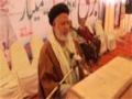 [19th Barsi Shaheedi Dr. Muhammad Ali Naqvi] Speech : H.I Shabbir Bukhari - 09 Mar 2014 - Urdu