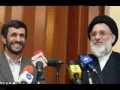Dr Mahmood Ahmedinejad with Leader and Scholars