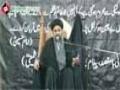 [01] Ayyame Fatimiyah 1435 - Khutbae Fidak Main Siyasi Aur Ijtemae Ibraten - H.I Ahmed Iqbal - Urdu
