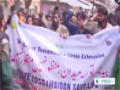 [07 Apr 2014] Kashmiris protest extension of meadow lease to Indian army - English