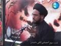 {Last 03} [Ayyam e Fatimyah 2011 (Qum)] H.I Zaigham Rizvi - Momin Ki Kitab e Zindagi aur Pehli Surkhi Muhabbat -