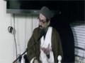 [3/10] Hurdles That Stop us Going Towards Allah SWT By Agha Hassan Mujtaba Rizvi - Urdu & English
