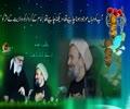 ولایت فقیہ کیا ہے اور کون بیان کرے - H.I Panahian - Farsi Sub Urdu