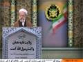 [11 Apr 2014] Tehran Friday Prayers | آیت الله امامي کاشاني - خطبہ نماز جمعہ - Urdu