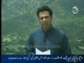 Tribal Agency of Pakistan-Kurram and Oragzaie-1 of 3 urdu