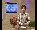 Morning Show   صبح و زندگی - Stress Tension Headache - Urdu