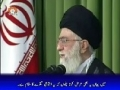 صحیفہ نور - Taqwa Infaradi aur Taqwa Ijtemai main ferq | Supreme Leader Khamenei - Urdu