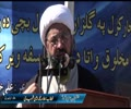 {02} [Chahlum Shaheed Aitezaz Hassan] Speech : H.I Amin Shaheedi - Urdu