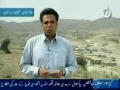 Tribal Agency of Pakistan-Waziristan North and South -Urdu