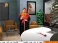 [20 Apr 2014] Payam Sehat | پیام صحت - Rahyey Sehetmand - Urdu
