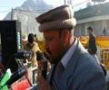 عوامی ایکشن کمیٹی بلتستان کے رہنما احمد حسین کا خطاب - Urdu