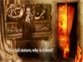[Latmiya] The Lost Fragrance of Heaven - Abdul Reza Helali - Farsi Sub English