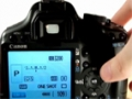{13} [How To use Canon Camera] Program Mode - English