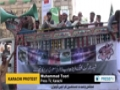 [27 Apr 2014] Fresh rally in Karachi against Shia killings - English