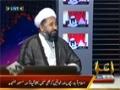 [Pro. Bay Laag] H.I Amin Shaheedi - Qanoon Ka Bana Zarori Hia Ya Us Ka Nafaz??? - 28 Apr 2014 - Urdu