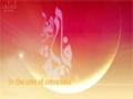 [Nasheed] Rhythm of Truth - Hazrat Fatimah (as) - English